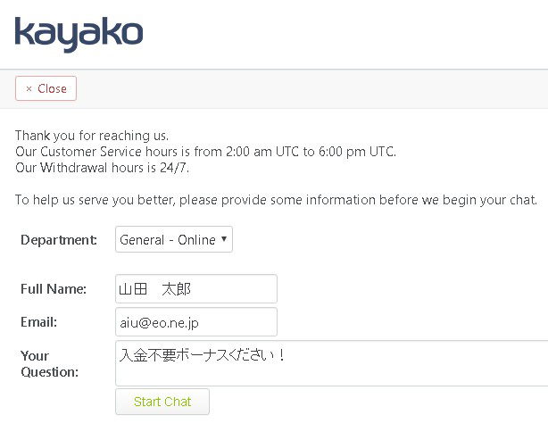 hps公式サイト_申請