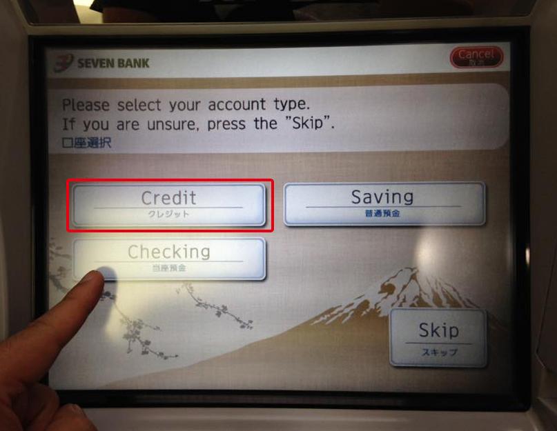 クレジット選択
